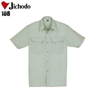 作業服 春夏用 作業着 半袖シャツ 自重堂Jichodo108