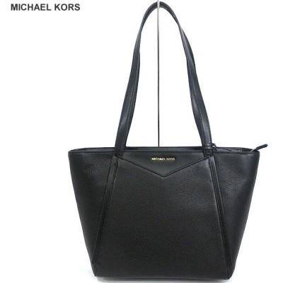 マイケルコース MICHAEL KORS トートバッグ WHITNEY 30S8GN1T1L 001 ブラック アウトレット