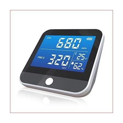 空気品質モニター 室内 CO2メーター 6-in-1 ガス汚染二酸化炭素検出器 pm2.5/1/10 温度/湿度/プロフェッショ