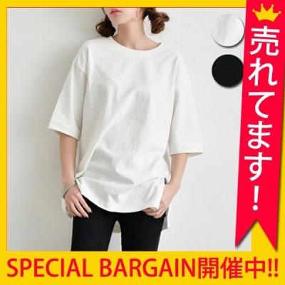 カットソーレディース体型カバー大きいサイズTシャツ半袖トップス無地レディースファッション^t288^