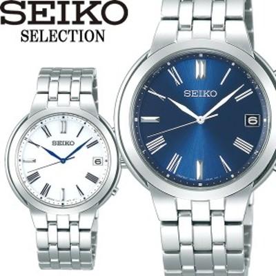 seiko セイコー selection セレクション ソーラー電波 10気圧防水 腕時計 ウォッチ メンズ 男性用 sbtm263 265