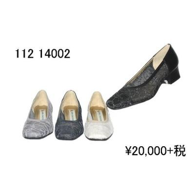 ☆【セール50%OFF】11214002 LAURA GIACCONE(ラウラジャコーネ) '19S&Sコレクション ローヒールチュールパンプス