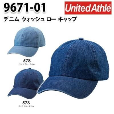 UnitedAthle ユナイテッドアスレ/9671-01/デニムウォッシュローキャップSALEセール