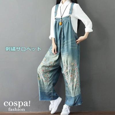 サロペット レディース デニム オーバーオール ジーンズ 刺繍 韓国 体型カバー おしゃれ