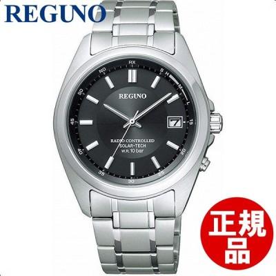 シチズン CITIZEN 腕時計 REGUNO レグノ ウォッチ 電波ソーラー時計 RS25-0344HSS 4974375413733-RS25-0344HSS