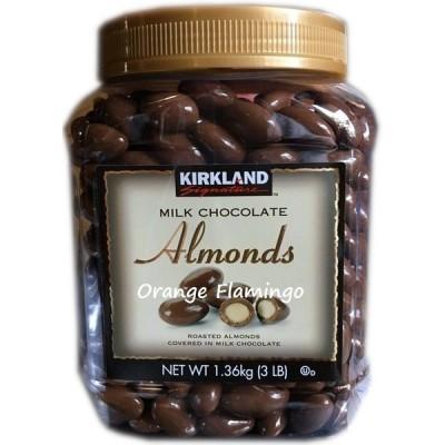 カークランド アーモンドミルクチョコレート 1.36kg 大容量 コストコ お菓子