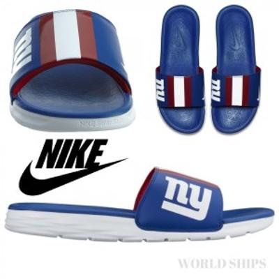 サンダル ナイキ ベナッシ メンズ レディース Nike Benassi NFL New York Giants ブルー【海外限定・正規