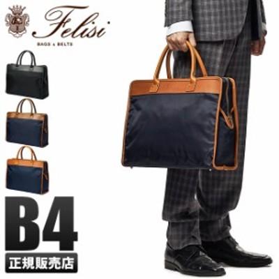 レビューで追加+5%|フェリージ Felisi ビジネスバッグ トートバッグ メンズ ファスナー付き 自立 A4 B4 1773-ds