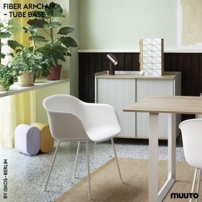 Muuto/FIBER/ARMCHAIR/TUBEBASE/ISKOS-BERLIN/ムート/ファイバー/アームチェア/チューブベース/イスコス・ベルリン