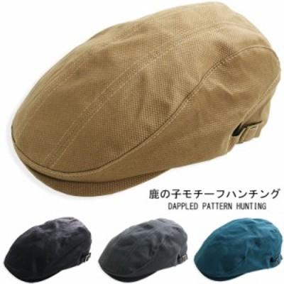 ハンチング メンズ カノコ風 帽子 鳥打帽 ベレー帽 キャップ 黒 ベージュ ブルー グレー