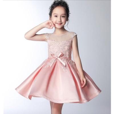 高品質子供ドレス キッズ ドレス フォーマル  女の子 ピアノ発表会 パーティードレス 結婚式 フラワーガール 90-160CM