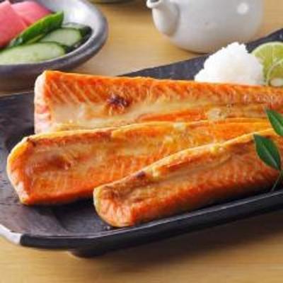 【最高の脂乗り】 紅鮭のハラス450g(カット済) 高級魚で知られる紅鮭のハラス 滴る脂に魅了されること間違いなし。 皮ごとフライパンで焼くだけ簡単調理♪