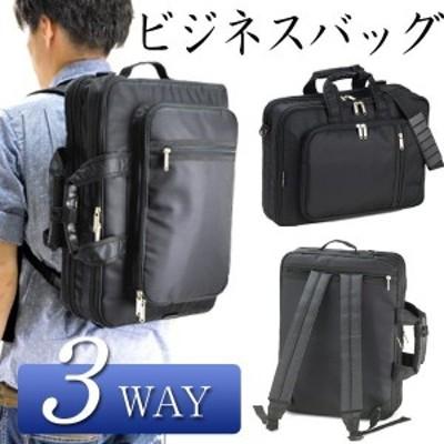 ビジネスバッグ メンズ ビジネスバック ブリーフケース ビジネスリュック 3way 軽量 大容量 通勤バッグ 26412 【激安】 【SALE】