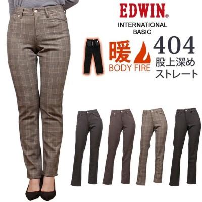EDWIN エドウィン カラーパンツ レディース ストレート ゆったり ヘリンボーン チェック エドウイン INTERNATIONAL BASIC ME424W
