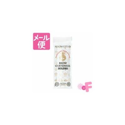 [ネコポス送料190円]資生堂マジョリカマジョルカ ブローカスタマイズ(ホルダー)
