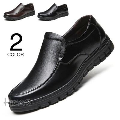 ビジネスシューズ メンズ ローファー スリッポン 革靴 シューズ 通勤 結婚式 紳士靴 PUレザー 50代 60代