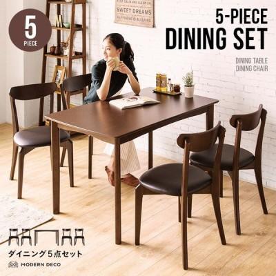 ダイニングテーブルセット ダイニングセット 5点セット 木製 120cm 北欧 4人用 ダイニングテーブル ダイニングチェア