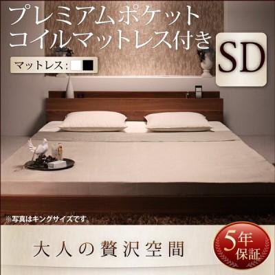 ベッド セミダブルベッド フロアベッド ローベッド 棚 コンセント モナンジェ プレミアム ポケットコイルマットレス セミダブル