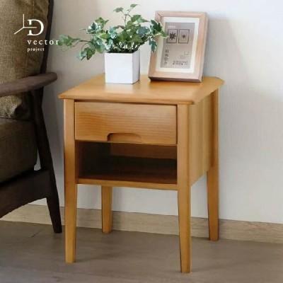 サイドテーブル 北欧 アルダー 幅40cm ナイトテーブル 完成品