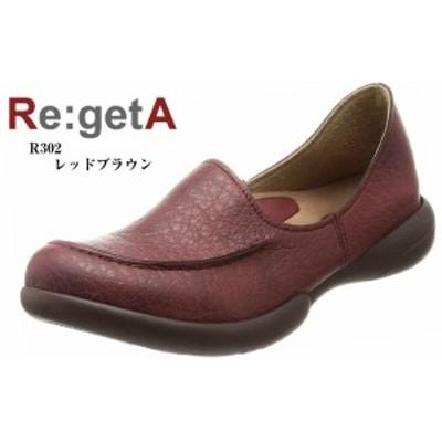 (リゲッタ)スリッポンカジュアルコンフォートシューズ Re:getA R302 レディス 通気性に優れた機能性合成皮革エアフィを採用し、蒸れにく