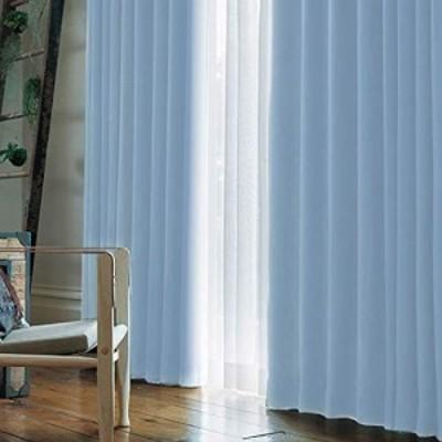 【送料無料】窓美人 アラカルト 1級遮光カーテン パステルブルー 幅100丈190cm 2枚組 フック タッセル 断熱 省エネ 高級感のある生地