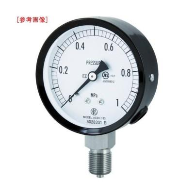 トラスコ中山 tr-4984455 長野 普通形圧力計(A枠立形・φ75・G3/8B・-0.1〜0Mpa(真空計)) (tr4984455)