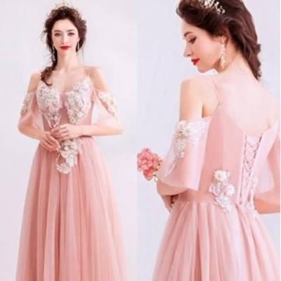 ロングドレス 結婚式 お呼ばれ ドレス パーティードレス マキシ丈 ワンピース 20代 30代 40代 花柄 プリーツ ローブデコルテ メッシュ