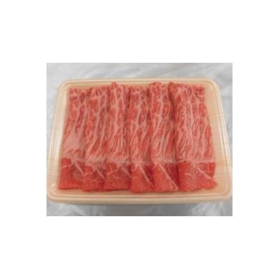 輪之内町 ふるさと納税 A5等級 飛騨牛ももしゃぶしゃぶ用300g(冷凍)