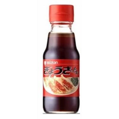 ミツカン)  餃子(ギョウザ)のたれ 150ml