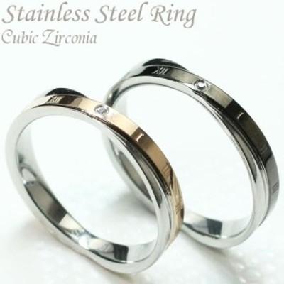 サージカルステンレスリング 指輪 ペアリング CZ×クロスデザイン キュービックジルコニア(1個売り)◆オマケ革命◆