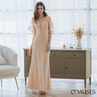 OMUSES 蕾絲刺繡魚尾訂製杏色長禮服