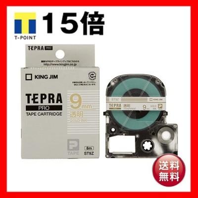 (まとめ) キングジム テプラ PRO テープカートリッジ 9mm 透明/金文字 ST9Z 1個 〔×5セット〕