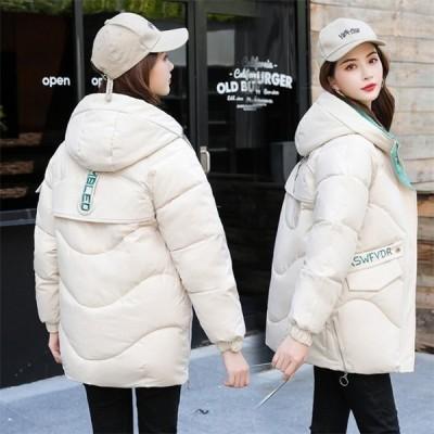 レディース ダウンジャケット TKLKSDY29899 中綿コート 中棉ジャケット 中棉アウター 無地 ショート丈 可愛い ゆったり 冬 新作 ファッショ