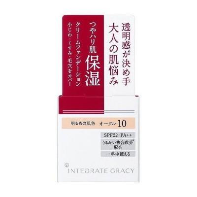 資生堂 SHISEIDO インテグレート グレイシィ モイストクリーム ファンデーション オークル10 23g 化粧品