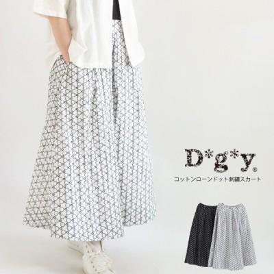 コットンローン ドット 刺繍 スカート D*g*y dgy ディージーワイ 送料無料 88-D5859