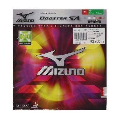 ミズノ BOOSTER SA 18RT71262 卓球 ラバー 表ソフト MIZUNO