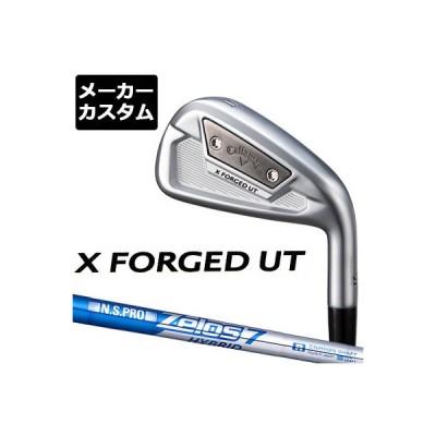 【メーカーカスタム】Callaway(キャロウェイ) X FORGED UT アイアン N.S.PRO Zelos 7 Hybrid スチールシャフト [日本正規品][ユーティリティアイアン]