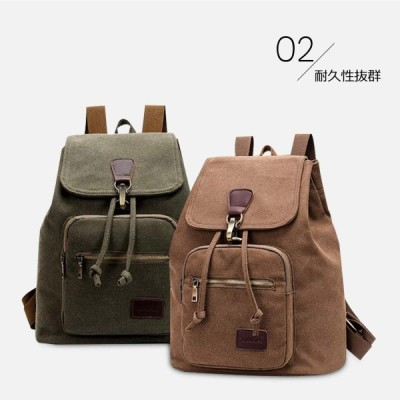FANDARE 学生リュック メンズ レディース キャンバスバッグ A4サイズ収納可能 アンティーク 登山 バックパック 旅行バッグ カジュ
