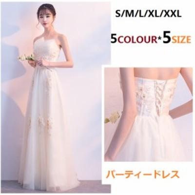 ウェディングドレス 結婚式 花嫁 二次会 パーティードレス  プリンセスラインブライダル 素敵 刺繍ワンピース大きいサイズ20代30代
