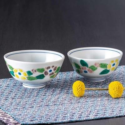 九谷焼 組飯碗 花文 2個セット ペア ご飯茶碗 食器セット 日本製 ギフト うつわ 陶磁器
