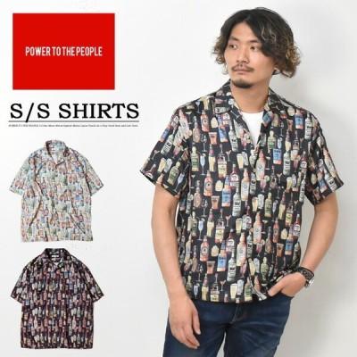 POWER TO THE PEOPLE パワートゥザピープル ボトル柄 総柄開襟シャツ 半袖シャツ オープンカラーシャツ 1501029
