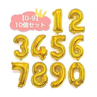 風船 誕生日 飾り セット 数字バルーSHICHANGーンゴールド バースデー パーティー 誕生日 風船(09)