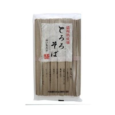 めんぼう 播州熟成麺とろろそば 540g×3個