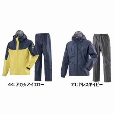 【送料無料】MIZUNO ベルグテックEXストームセイバ-VIレインスーツ [A2MG8A01] [雨具] [合羽] [雨対策] [メンズ]
