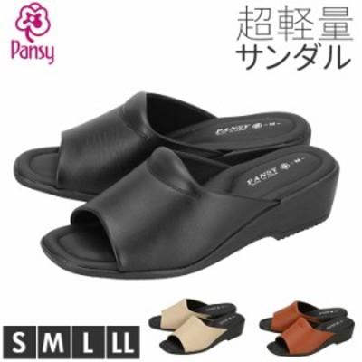 パンジー サンダル 通販 Pansy カジュアル ストレッチ レディース 軽量 軽い ソフト 柔らか 履きやすい 歩きやすい アーチクッション