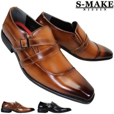 S-MAKE 1505 ブラウン ブラック メンズ ビジネスシューズ ビジネス靴 黒靴 紳士靴 フォーマル靴 スリッポン エスメイク 冠婚葬祭