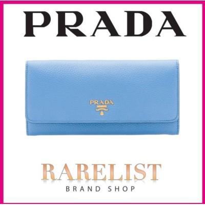 プラダ PRADA 財布 長財布 フラップ かぶせ ライトブルー ブルー ゴールド レザー プレート ロゴ バイカラー