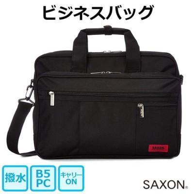 ビジネスバッグ メンズ ナイロン ショルダー 30代 40代 50代 通勤 バッグ SAXON サクソン P300D ビジネスバック 5171