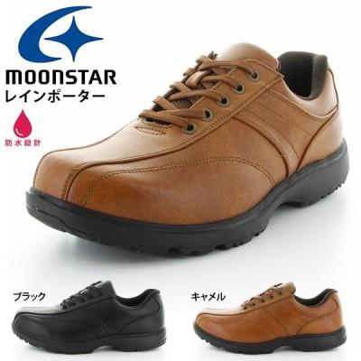 防水 ウォーキングシューズ MoonStar ムーンスター RP005 メンズ 4E 幅広 レインシューズ スニーカー シューズ 靴 MS-RP005 得割18