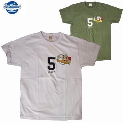 BuzzRickson's/バズリクソンズ  S/S Tシャツ「BOMBER BARONS」 2カラー  Mサイズ